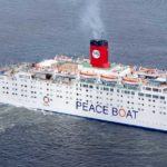 船体にSDGsのロゴがペイントされている