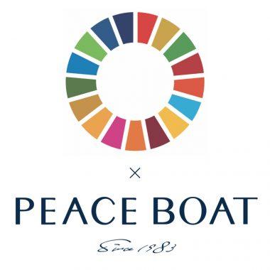 「旅 × SDGs」~旅の途中、帰国後に見える世界~